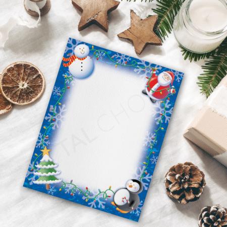 Whimsical Wonderland Holiday Letterhead